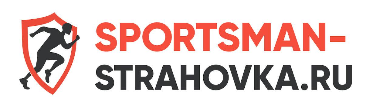 Sportsman-strahovka.ru